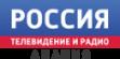 Россия Алания