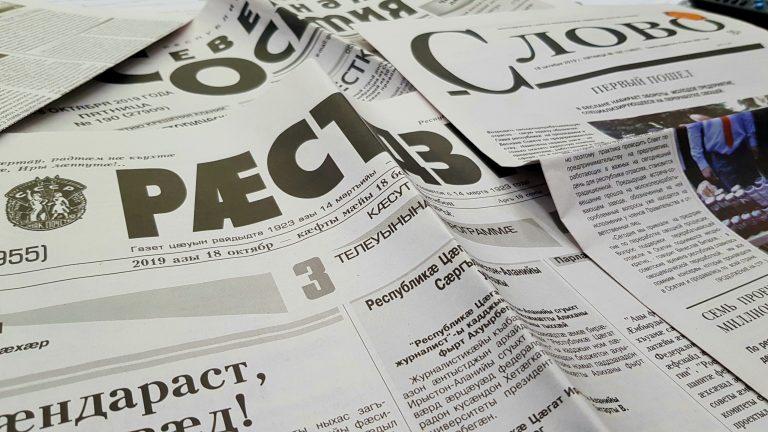Союз журналистов Северной Осетии направил в Москву замечания к работе «Почты России»