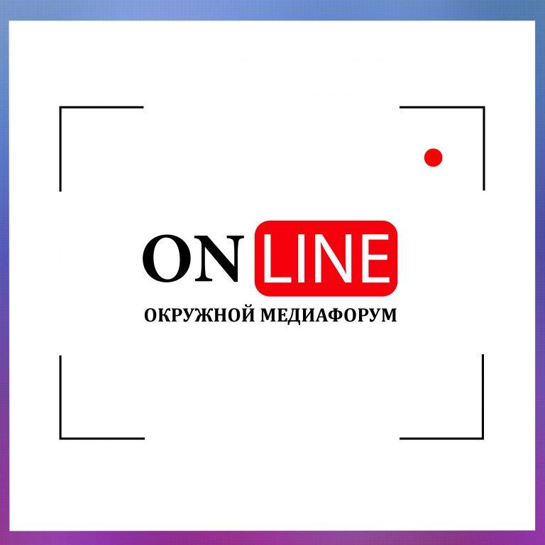 В Грозном соберутся представители молодежных медиа и студенческих СМИ на первом Окружном медиафоруме «ON-LINE»