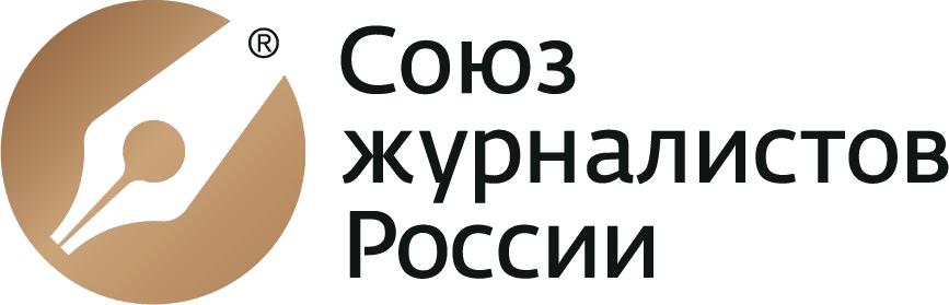 Союз журналистов Республики Северная Осетия-Алания