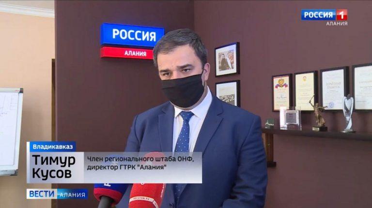 Тимур Кусов: ОНФ и СЖР направили Правительству РФ предложения по поддержке СМИ