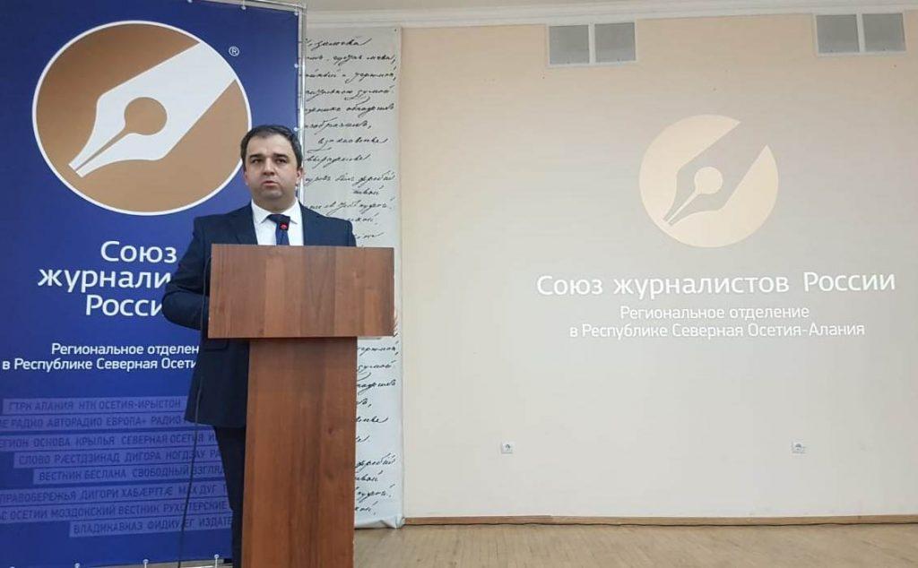 Тимур Кусов переизбран на должность председателя Союза журналистов Северной Осетии