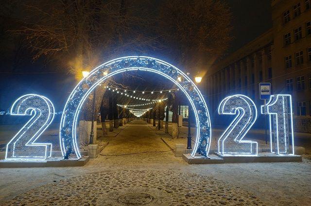 С Новым годом, дорогие коллеги!