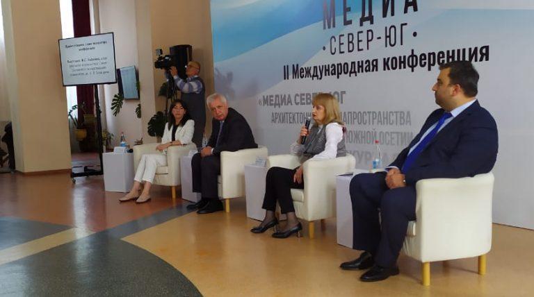 Во Владикавказе стартовала II Международная научно-практическая конференция «Медиа. Север-Юг»