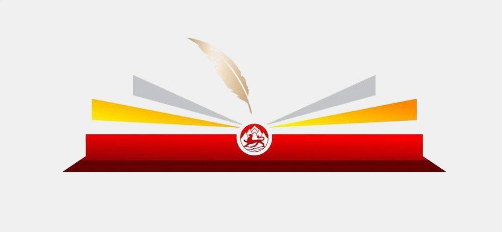 Компечати Северной Осетии поддерживает инициативу СЖ РСО-А о едином Дне национальных СМИ Осетии