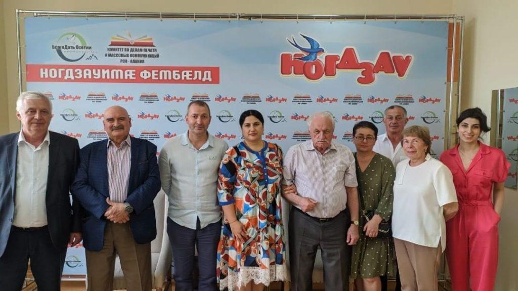 Главным редактором детского журнала «Ногдзау» назначена Диана Салбиева